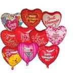18&quot; Mylar Valentine Balloon Assortment  (pack of 10)