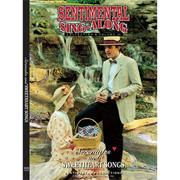 Sentimental Sing-Along DVD, Serenades & Sweetheart Songs