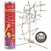 Suspend Balance Game