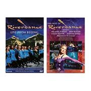 Riverdance DVDs (set of 2)