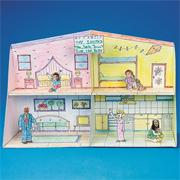 Create Your Own House Kit (pack of 6)