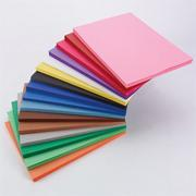 SunWorks Groundwood Construction Paper 9&quot;x12&quot; (pack of 50)