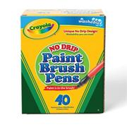 Crayola� Paintbrush Pens  (pack of 40)