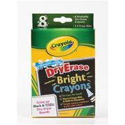 Crayola� Large Dry Erase Crayons (box of 8)