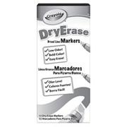 Crayola Black Dry Erase Markers (box of 12)
