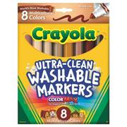 Crayola Multicultural Washable Markers  (box of 8)