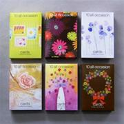 Value Greeting Cards All Occasion (12 boxes of 10 cards)