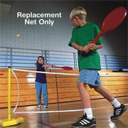 12&#039; Tennis Net Replacement for W4544 Indoor/Outdoor Tennis Set