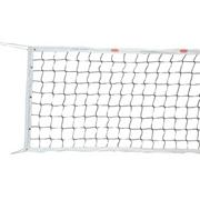 Tachikara� Competition Volleyball Net