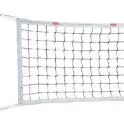 Tachikara� Professional Volleyball Net