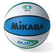 Mikasa NJB Indoor Composite Basketball, Intermediate