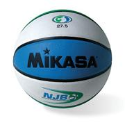Mikasa NJB Indoor Composite Basketball, Junior