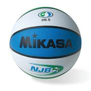 Mikasa NJB Indoor Rubber Basketball, Intermediate
