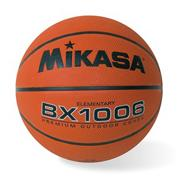 Mikasa Rubber Basketball Mini