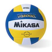 Mikasa Competition Volleyball, Royal/Gold