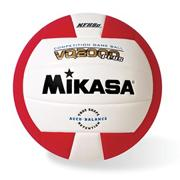 MikasaCompetition Volleyball, Scarlet
