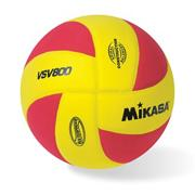 MikasaSquish Volleyball, Red/Gold
