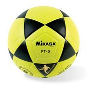 Mikasa FT5 Soccer Ball Size 5 Yellow/Black