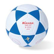 Mikasa Futsal Soccer Ball Blue/White