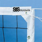 S&amp;S Competition/Power Volleyball Net