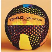 8&quot; Tie-Dye Gripper Ball - Volleyball