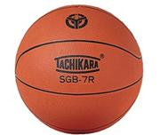 Tachikara Tan Rubber Basketball