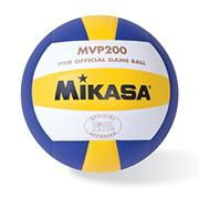 MikasaChamp Leather Volleyball