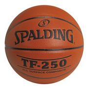 Spalding� TF-250 Basketball