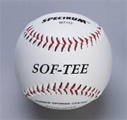 Spectrum Tee Ball Baseball