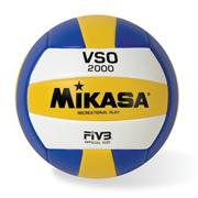 Mikasa VSO2000 Volleyball