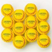 Spectrum Foam Baseballs (dozen)