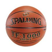 Spalding TF-1000 Legacy Indoor Basketball