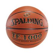 Spalding TF-1000 ZK Indoor Basketball